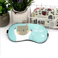 Маска для сна Fashion Eye Mask Lucky Kiss